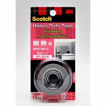 Scotch® เทปแรงยึดติดสูง ทนความร้อนได้ดี KHR-19 SUPER STRONG FOR RESIST HEAT 19X1.5 (ชุด 2 แพ็ค)