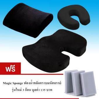 9sabuy Set เบาะรองนั่ง เบาะรองหลัง หมอนรองคอ Memory foam แท้ ผ้ากำมะหยี่อย่างดี back seat cushion Black รุ่น NSC1-SP3 สีดำ แถมฟรีฟองน้ำขจัดคราบมหัศจรรย์ 3 ชิ้น