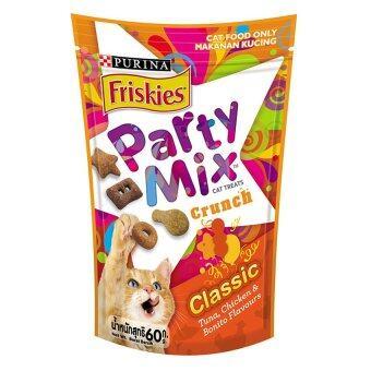 ขายยกลัง Friskies Party Mix Classic ฟริสกี้ส์ ปาร์ตี้มิกซ์ ขนมแมวสูตรคลาคสิค รสปลาทูน่า ไก่ และปลาโบนิโตะ 16packs x 60g
