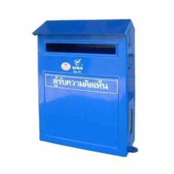 AN&P SHOP ตู้รับจดหมาย ตู้รับความคิดเห็น Mail Box ขนาด 10x20x24 ซม.