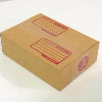 D Product Packing box กล่องพัสดุ กล่องไปรษณีย์ฝาชน ขนาด A (แพ็ค 20 ใบ)