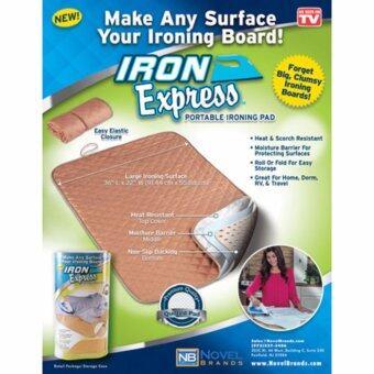 IRON EXPRESS Portable Ironing Pad ที่รองรีดผ้า ผ้ารองรีดสะท้อนความร้อน พกพาได้ทุกที่ ( สีครีม )