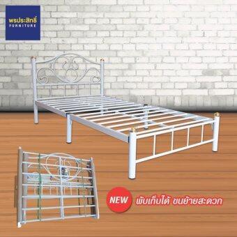 Asia เตียงเหล็กหนาพิเศษ ขนาด 4 ฟุต ขา2นิ้ว รุ่นพับเก็บได้ สีขาว