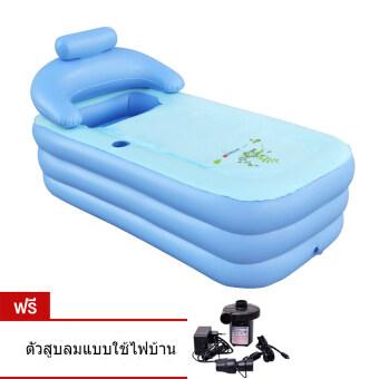 Intime อ่างอาบน้ำเป่าลม รุ่น IIS-YT-038B - SKY Blue (ฟรี ตัวสูบลมอัตโนมัติแบบใช้ไฟบ้าน)