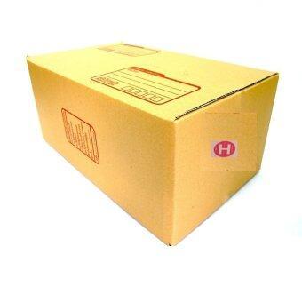 Mastersat กล่องไปรษณีย์ เบอร์ H (40 ใบ) ขนาด 40x45x35 ซม. (เท่าขนาด เบอร์ 5) (Brown)