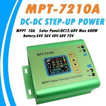 Y-SOLAR LCD MPPT 10 amps ควบคุมกำกับดูแลพลังงานสำหรับ 24โวลต์ 36โวลต์ 48โวลต์ 60โวลต์ 72โวลต์รถยนต์พลังงาน MPT-7210 เลอร์ยอมรับ