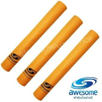 Awesome ผ้าซับน้ำอย่างดี ขนาด 50x70 cm. จำนวน 3 ผืน (Orange)