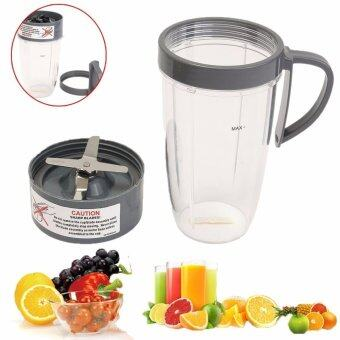 Harga 1 Extractor Blade + 1 Gasket + 1 x 24 OZ Tall Cup NEW For NutriBullet Nutri Bul - intl