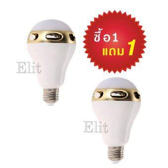 Elit Smart LED หลอดไฟอัจฉริยะ เปลี่ยนสี หรี่ไฟ พร้อมลำโพงในตัว ตั้งเวลาปิดเปิด สั่งงานจากมือถือ แถมฟรี 1 ชุด