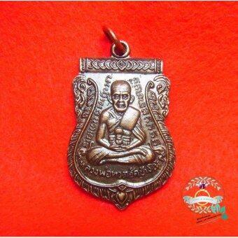hindd เหรียญหลวงพ่อทวด วัดช้างให้ ด้านหลังเป็น พระครูวิสัยโสภณ(ทิม)