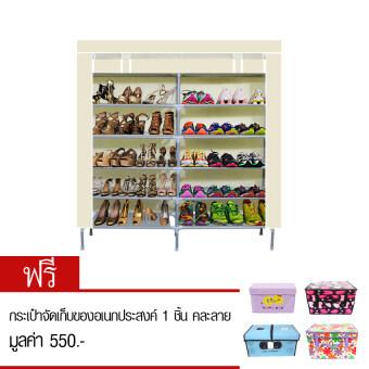 Replica Shop ตู้เก็บเสื้อผ้า/รองเท้า 6 ชั้น พร้อมผ้าคลุม รุ่น 8858-14 (สีครีม) แถมฟรี กระเป๋าจัดเก็บของอเนกประสงค์ คละลาย