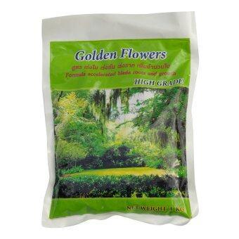 Golden Flower Organic Fertilizer Pellet 1 กก. ชนิดอัดเม็ดพิเศษ (สีเขียว) 1ถุง