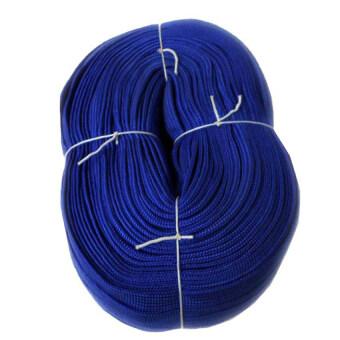 papamami เชือกผ้าถักแบน PP Rope กว้าง 19มม. - สีน้ำเงิน (1ม้วน)
