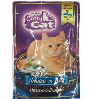 Cattycat อาหารเปียกสำหรับแมว แบบซอง 80g ( 12 units )