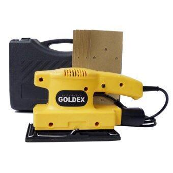 Goldex เครื่องขัดกระดาษทราย NS-2001