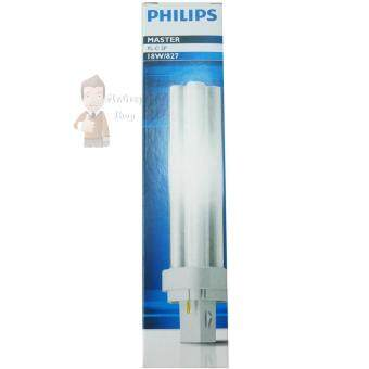 PHILIPS หลอดขั้วเสียบ 2ขา 18W 827