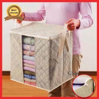 Hayashi - ตู้เสื้อผ้า เอนกประสงค์ ถุงเก็บเสื้อผ้า กระเป๋าเก็บผ้า กระเป๋าเก็บผ้านวม ผ้าห่ม เสื้อผ้า สีเขียว Comfortable Storage Bag for Clothing And Quilt ( Grey )