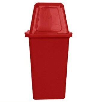 ถังขยะทรงเหลี่ยม พร้อมฝาช่องทิ้ง 60 ลิตร (สีแดง)