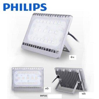 Philips โคมไฟสปอร์ตไลท์ แอลอีดี ฟิลลิป์ แอลอีดี LED 30W สีขาว เดย์ไลท์