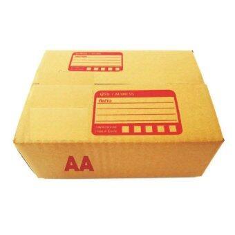 Mastersat กล่องไปรษณีย์ เบอร์ AA (50 ใบ) ขนาด13x17x7 ซม. (Brown)