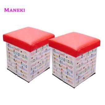 Maneki กล่องเก็บของ กล่องเก็บของอเนกประสงค์ นั่งได้ พับได้ เก้าอี้ใส่ของ เก้าอี้สตูล จำนวน 2 ใบ รุ่น LV5-S (สีขาว/แดง)