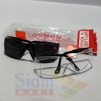 Domon แว่นตาเซฟตี้ แว่นตานิรภัย แว่นตากันสะเก็ด แว่นกันลม Safety Glasses (เลนส์ใส 1 อัน + เลนส์กันแดด 1 อัน)