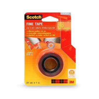 Scotch® FINE TAPE 21MMX1M(12PACKS) สก๊อตซ์® เทป 2 หน้า สำหรับงานประณีต 21 มม. x 1 ม. (ชุด 3 แพ็ค)