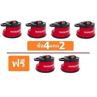 VAUKO Kleva Sharp ที่ลับมีด อุปกรณ์ลับของมีคม กรรไกร รุ่น KV-901-4-2 (สีดำ/แดง) [ซื้อ 4 แถม 2]
