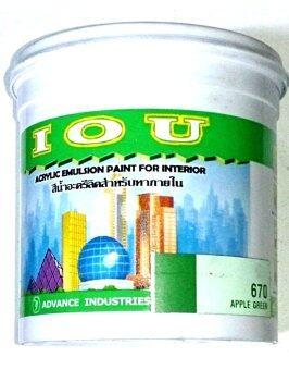 Advance IOU สีน้ำอะครีลิคสำหรับทาภายใน 0.946 ลิตร สีเขียว No.670 จำนวน1กระปุก