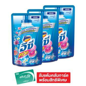 ATTACK แอทแทค น้ำยาซักผ้า อีซี่ควิก รีฟิล 720 มล. (แพ็ค 3 ถุง)