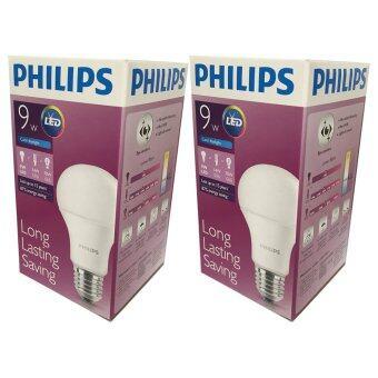 PHILIPS ฟิลิปส์แอลอีดี9-70วัตต์ คูลเดย์ไลท์ E27 2 แพ็ค (แพ็ค 1 หลอด)