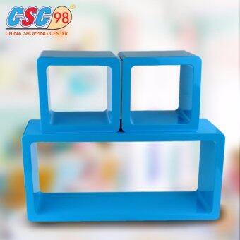 ชั้นวางของเอนกประสงค์ 4 เหลี่ยม สีฟ้า