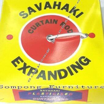 SAVAHAKI ลวดผ้าม่านสีขาว 1 ม้วน