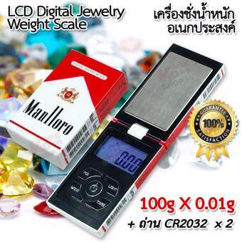 Digital Pocket Scale Weight Jewelry Cigarette Scales 100g X 0.01g Gold Diamond Jewelry Balance เครื่องชั่งน้ำหนัก ที่ชั่งเครื่องประดับ ตาชั่งเครื่องประดับ เครื่องชั่งสร้อย ชั่งทอง ตาชั่งเพรช เครื่องชั่งน้ำหนักดิจิตอล ตาชั่งดิจิตอล เครื่องชั่ง ตาชั่งสินค้า