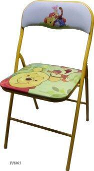 LIGHT HOUSE เก้าอี้พับมีพนักพิง Pooh 801H