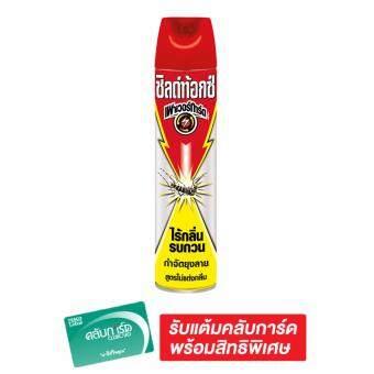Shieldtox กำจัดยุงลาย สูตรไร้กลิ่น 600 มล.