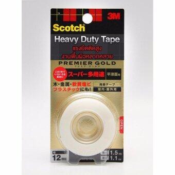 SCOTCH® KPS-12 HEAVY DUTY TAPE (PREMIRE GOLD) เทปกาวสองหน้าแรงยึดติดสูง สำหรับพื้นผิวหลากหลาย