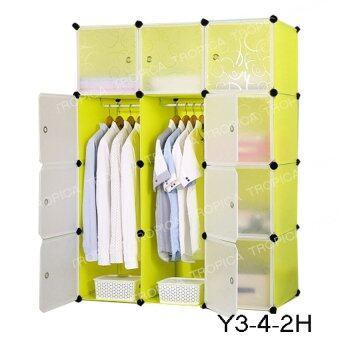 TROPICA ตู้เสื้อผ้า DIY #Y3-4-2H สีเขียวขาว