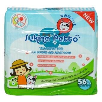 Sukina Petto แผ่นรองซับ 45x60cm 56ชิ้น