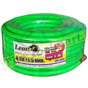 Tools Pro สายพ่นยาอย่างหนา 5 ชั้น LEON (สีเขียว) ขนาด 8.5 x 14.5 mm ยาว 20 เมตร