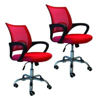 B&G โฮมออฟฟิศ เก้าอี้สำนักงาน เก้าอี้นั่งทำงาน (Red) - รุ่น B (แพคคู่)