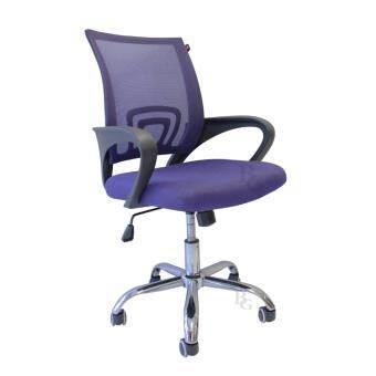B&G โฮมออฟฟิศ เก้าอี้สำนักงาน เก้าอี้นั่งทำงาน (Purple) - รุ่น B