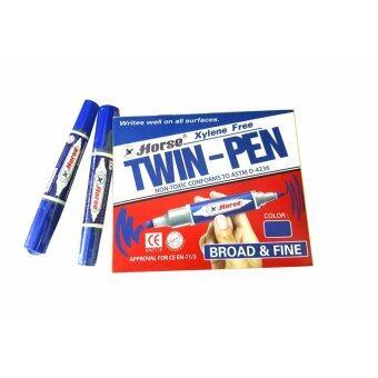 ปากกาเคมี 2 หัว ตราม้า (สีน้ำเงิน)
