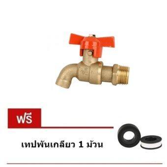 SANWA ก๊อกน้ำ ทองเหลือง 1/2 นิ้ว รุ่นมิกกี้เม้าส์ แถม เทปพันเกลียว