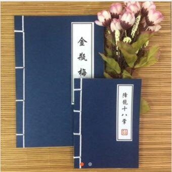 คัมภีร์จีน Size L แพ็คคู่