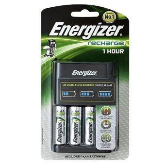 Energizer เครื่องชาร์จ เอเนอไจเซอร์ รุ่น1ช.ม.CH1HR3 พร้อมถ่านAA (2300 มิลลิแอมป์) 4 ก้อน