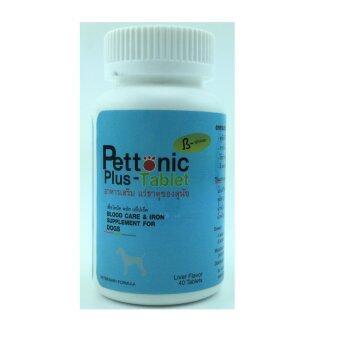 Pettonic อาหารเสริมบำรุงเลือดชนิดเม็ด 40 เม็ด