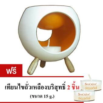 SenOdos เตาเผาน้ำมันหอมระเหย เซรามิค รูปทรงกลม / Handmade Ceramic Essential Oil Burner (Round Shape) (สีส้ม) (แถมฟรี เทียนไขถั่วเหลืองบริสุทธิ์ 15 g. X 2 ชิ้น ราคา 120 บาท)