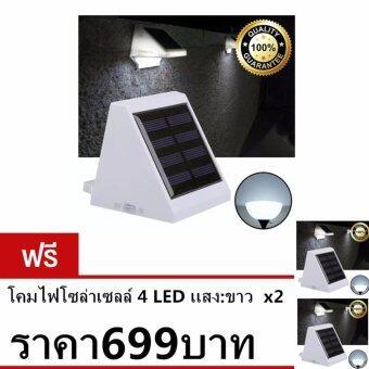 โคมไฟโซล่าเซลล์ 4 LED เเสง:ขาว ซื้อ1แถม2