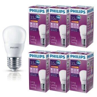 Philips หลอด LED BULB 3.5 วัตต์ ขั้ว E27 แสงวอร์มไวท์ (6 ดวง)